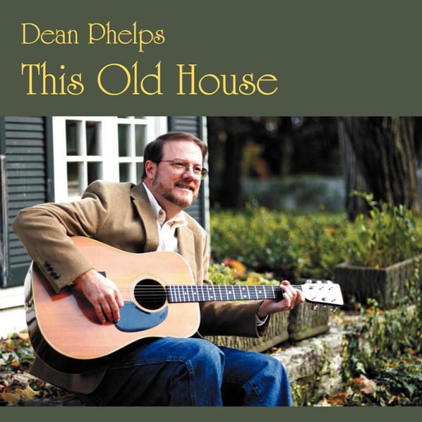 This Old House (CD)